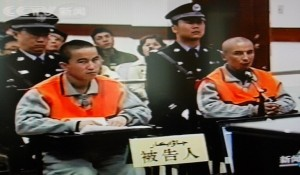 CHINA-UNREST-XINJINAG-TRIAL-SENTENCE