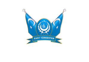 Images for uighur logo uyghur ujgur uygur logo
