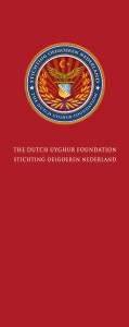 THE-DUTCH-UYGHUR-FOUNDATION-2016
