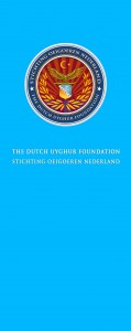 THE-DUTCH-UYGHUR-FOUNDATION-2017