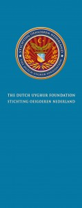 THE-DUTCH-UYGHUR-FOUNDATION-2018