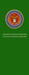 THE-DUTCH-UYGHUR-FOUNDATION-2019