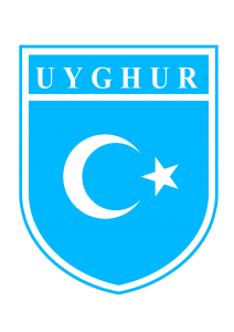 Uyghur-Logo