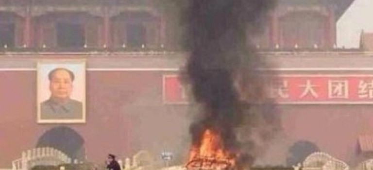 TIANANMEN JEEP CRASH KILLS FIVE