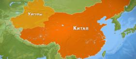 uyghur map