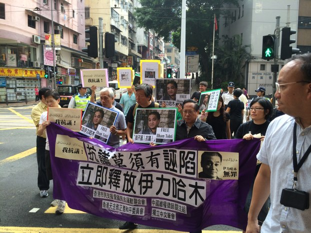 香港多团体游行声援伊力哈木 律师谴责庭审纪实不尽不实