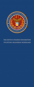 THE-DUTCH-UYGHUR-FOUNDATION-2015