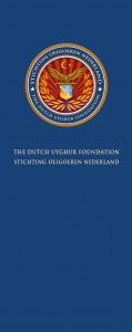 THE-DUTCH-UYGHUR-FOUNDATION-2015