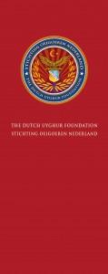 THE-DUTCH-UYGHUR-FOUNDATION-2016