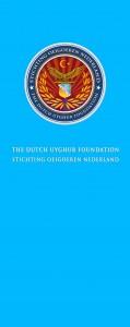 THE-DUTCH-UYGHUR-FOUNDATION-2017