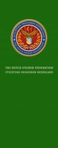 THE-DUTCH-UYGHUR-FOUNDATION-2019