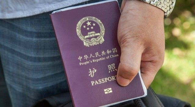China uyghur passport