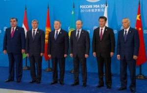 SCO summit in Ufa