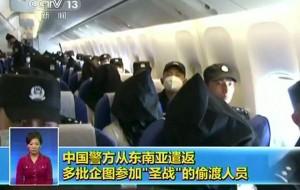 China sentences 45 in Uighur cases