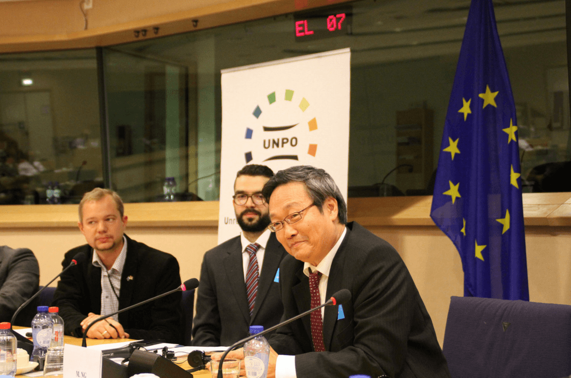 European Parliament Conference Exposes Uyghur Struggle for Freedom of Religion