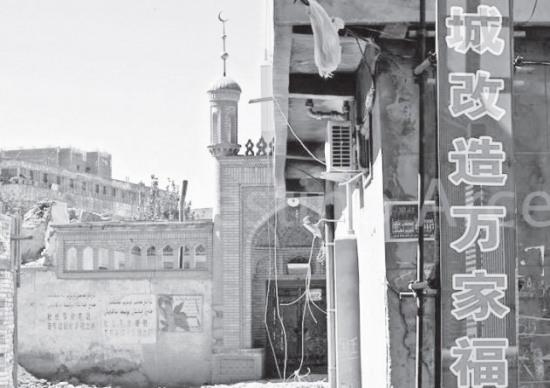 Çin, Doğu Türkistan'daki Tarihi Kaşgar Kentini Yıkıyor