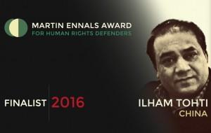 2016-martin-ennals-mukapiti-ilham-tohtige-birildi