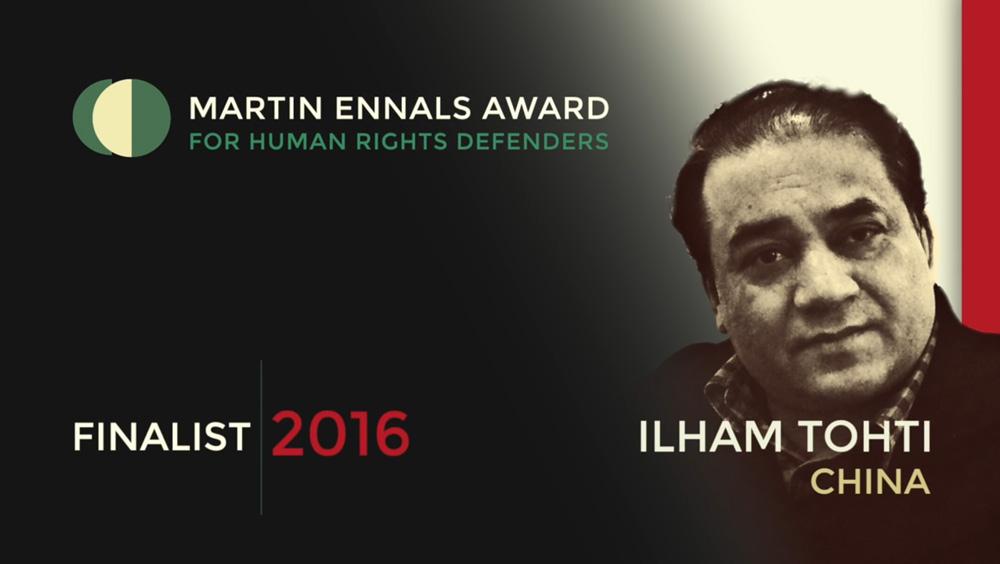 2016 Martin Ennals Mukapiti İlham Tohti'ge Birildi