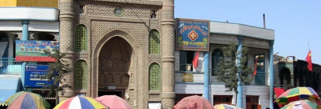 Hoten wilayiti kentlerge mexsus diniy paaliyetlerni bashquridighan kadir ewetti