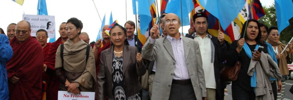 swiss-geneva-2016-uyghur-and-tibetan-communities-hold-joint-demonstration-for-freedom-of-religion-in-tibet-and-east-turkestan-1024x683