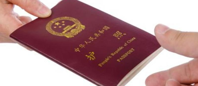 uyghur-xinjiang-residents-must-submit-dna-for-passports