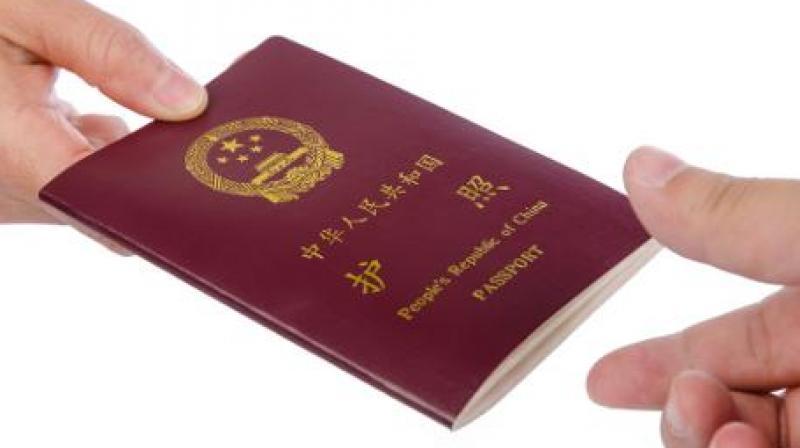 """新疆石河子要求全部护照交回""""年审"""" 由公安统一管理"""