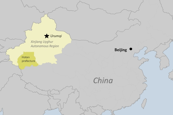 AUTHORITIES DETAIN 17 IN CONNECTION WITH DEADLY SEPT. 10 BLAST IN XINJIANG'S HOTAN