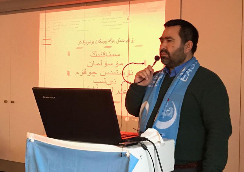 Gollandiyediki uyghurlar merhum abdulhekim mexsumning ish-Paaliyetlirini eslidi