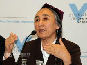 Uighur independence activist Rabiye Qadir invited by minor party to visit Taiwan 2017