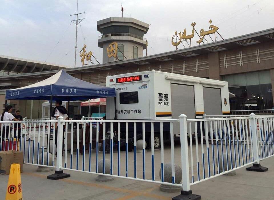 穆斯林斋月前夕 新疆再有22人因从事宗教活动被抓