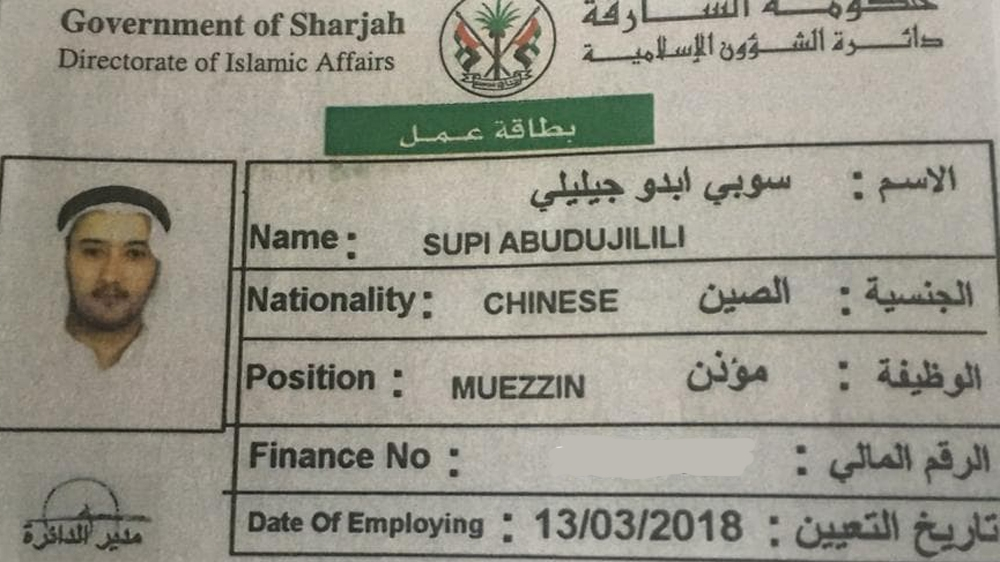 Family fears UAE will deport Uighur to China