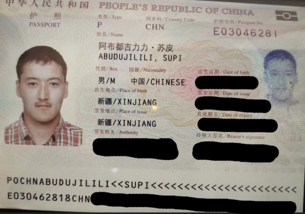 Uyghur held in Dubai fears deportation to Chinese 're-education' camp