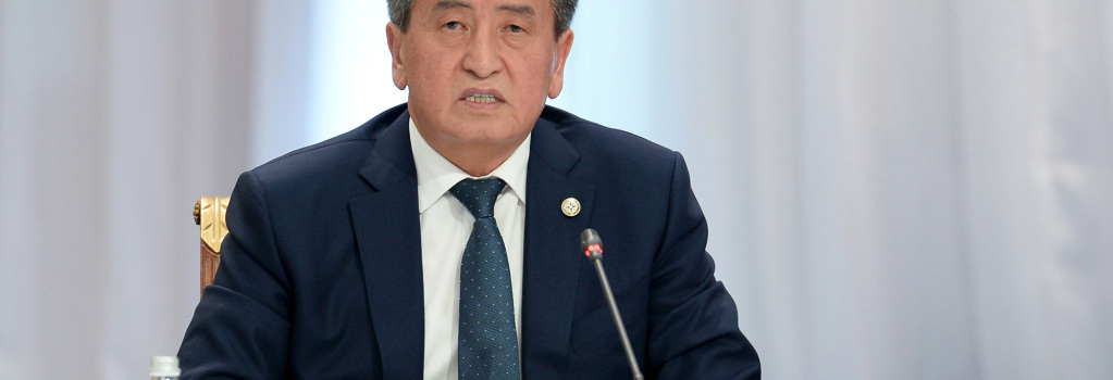 Kyrgyzstan Officials muted in first words on Xinjiang crackdown