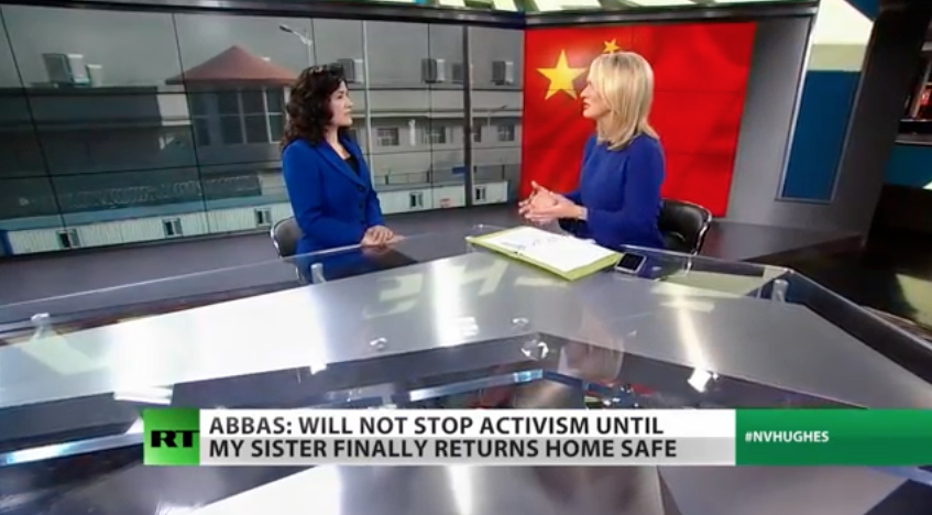 'Horrendous Atrocity': Uighurs claim Ethnic Cleansing in China