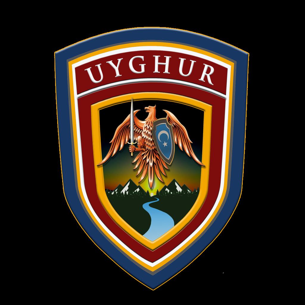 Uighur logo