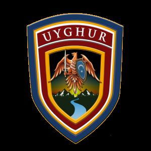 The Uighurs mythology